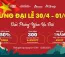 Special Discounts Simba accounting software