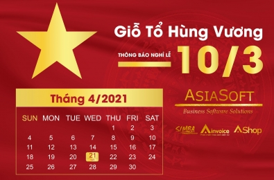 Notice of retirement for the death anniversary of Hung Vuong 2021